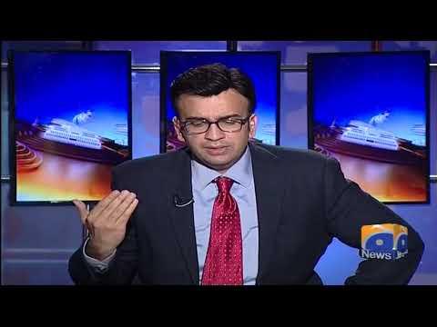 Aapas Ki Baat - 31 January 2018 - Geo News