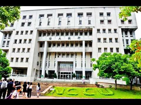 national-chengchi-university-|-wikipedia-audio-article
