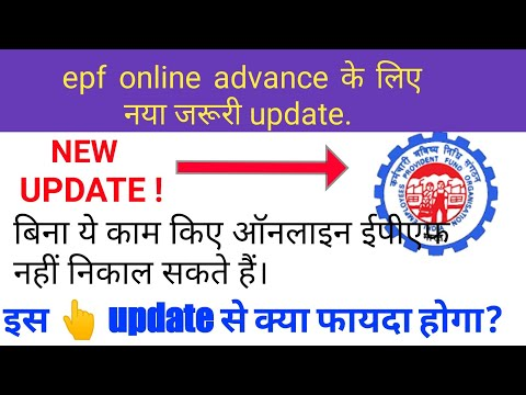 Pf claim status kaise check kare || how to check Pf claim status online || Pf claim check process from YouTube · Duration:  4 minutes 43 seconds