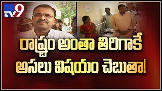 Ex IPS Lakshminarayana to lobby for Medical College in Eluru - TV9
