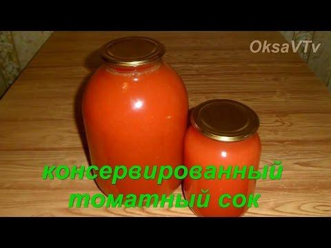 Заготовить яблочный сок в домашних условиях 421