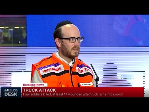 United Hatzalah of Israel, Trauma and Crisis Response Unit