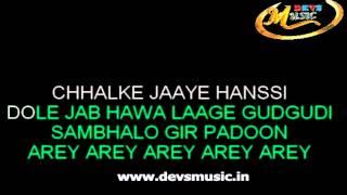 Aaj mein Upar Karaoke Film Khamoshi www.devsmusic.in Devs Music Academy