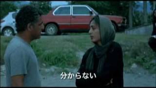 09年ベルリン国際映画祭最優秀監督賞受賞。休暇先で失踪した女性をめぐ...