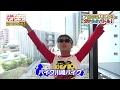 【お願い!ランキング】お願い!マンピンコン<2月>バイク川崎バイク 意気込みコメ…