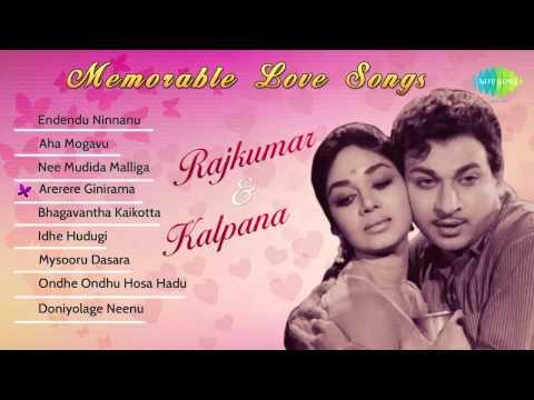 Best of Rajkumar & Kalpana Romantic Songs |...