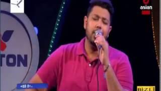 Amar Sukhero Kolosi Vangagese Bangla New Song Pothik Hasan Song