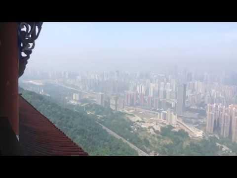 重庆老君洞 - 重庆全景 LaoJun Cave, ChongQing - ChongQing Panoramic View