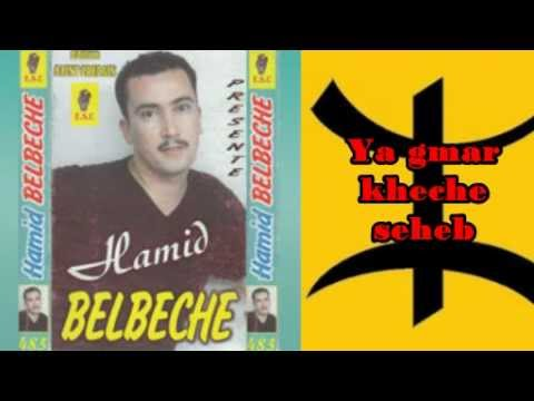 music hamid belbeche mp3 gratuit