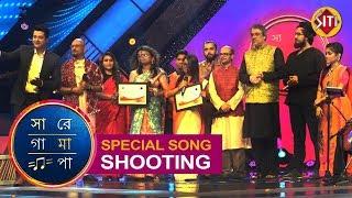 SA RE GA MA PA | SHOOTING | Special Song | Noble | Jisshu | Srijato | Shantanu Maitra | Zee Bangla