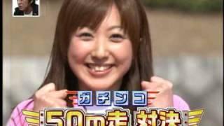 川田アナ 川田裕美 検索動画 24