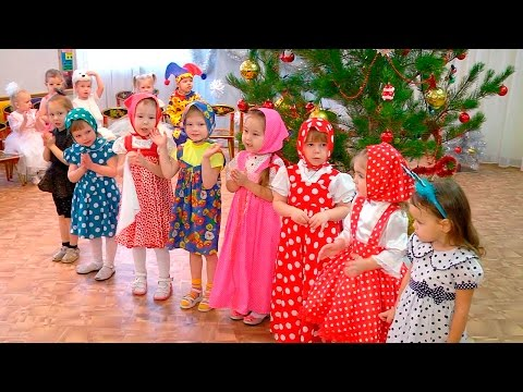 Новогодний утренник в садике 2016-2017  (видео для развития детей)