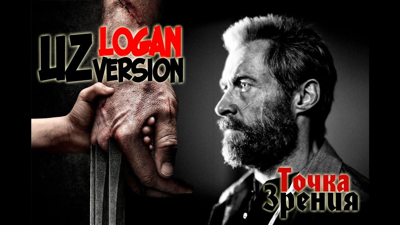 """""""Logan"""" filmining o'zbek tilidagi treyleri"""