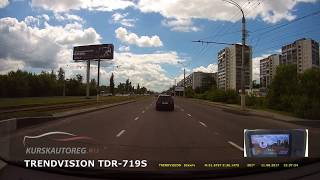 TRENDVISION TDR 719S