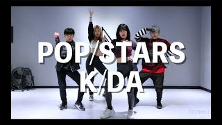 K/DA - POP/STARS (ft Madison Beer, (G)I-DLE, Jaira Burns) l COVERDANCE BY @1997TEAM @1997DANCESTUDIO