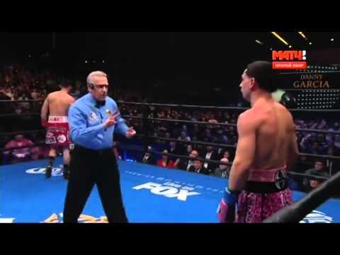 Danny Garcia vs Robert Guerrero: Dirty Tactics Exposed