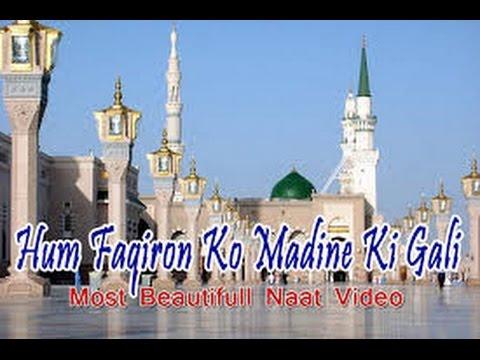khusravi achi lagi na sarwari achi lagi  By Alhajj Muhammad Owais Raza Qadri