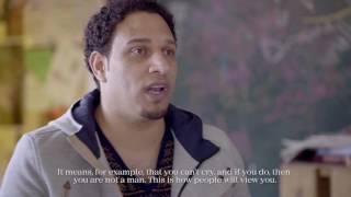 Understanding Masculinities: IMAGES MENA Regional Film