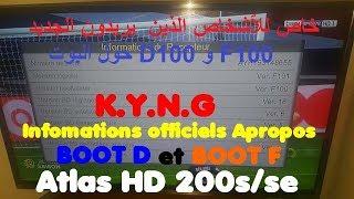 Cristor Atlas HD 200s le Boot F100/101 informations officiels K Y N G