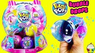 Pikmi Pop Surprise BUBBLE DROPS New Squishies with Glitter Bubble Gum