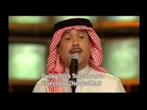 music mohamed abdou al amaken