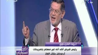 ثروت الخرباوي يكشف أسرار عبد المنعم أبو الفتوح وعلاقته بالاخوان .. وخطة إفشال انتخابات الرئاسة