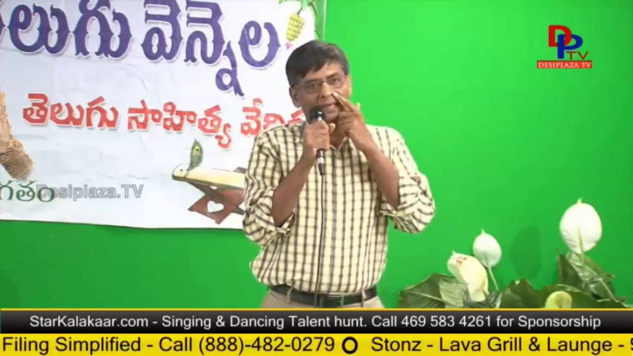Ramana Juvvadi Speaking at 107th Tantex Nela Nela Telugu Vennela 2016