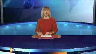 Информационная программа «Наши новости» 11.04.18 ДНЕВНОЙ ВЫПУСК