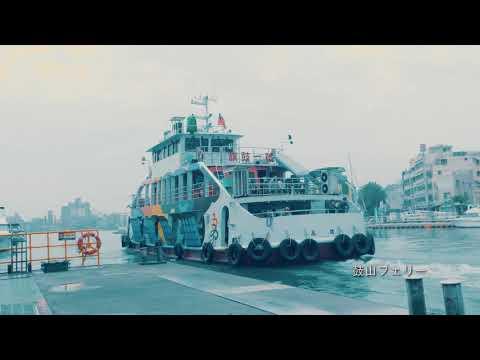 風に乗って走る-黄亭茵サイクリングの旅-港湾都市の風景を巡る in 高雄-1min