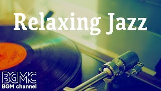 Chill Out Beats - Jazz Hip Hop Instrumental - Relaxing Slow Jazz Lounge