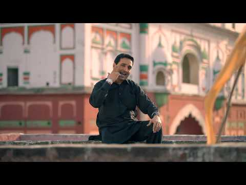 Maa Bai Amarjit Full HD Brand New Punjabi Songs | Punjabi Songs | Speed Records