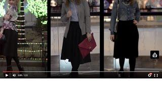 видео С чем носить юбку полусолнце