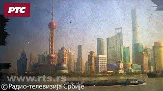Baixar Kina: Zamisli nezamislivo, drugi deo
