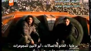 موت مراد علم دار وادى الذئاب الجزء السابع