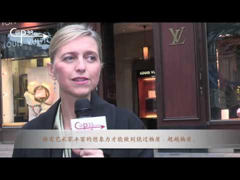 CAP33 Web TV