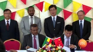Waht's New - ZTE Ethio Telecom: Ceremony For Donation Of Laboratory Equipment For Adddis Abeba Unive