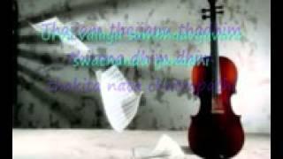 08   Agni Skalana