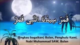 Qamarun Sidnan Nabi-Mustofa Atef   Lirik dan Terjemahan