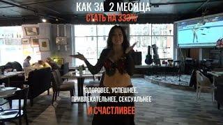 """Онлайн школа восточных и цыганских танцев """"Экспромт"""". Обучение танцам по интернету. Online dance."""