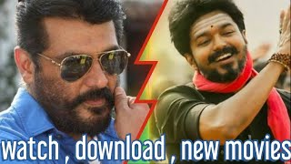 how to download new movies//Tamil//kutty rockers