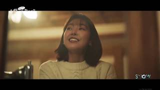 Fool in love / Joo Jong Hyuk Video