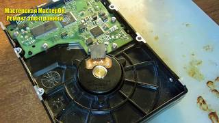 Неверный диагноз. Замена контроллера питания микросхемы двигателя smooth жесткого диска