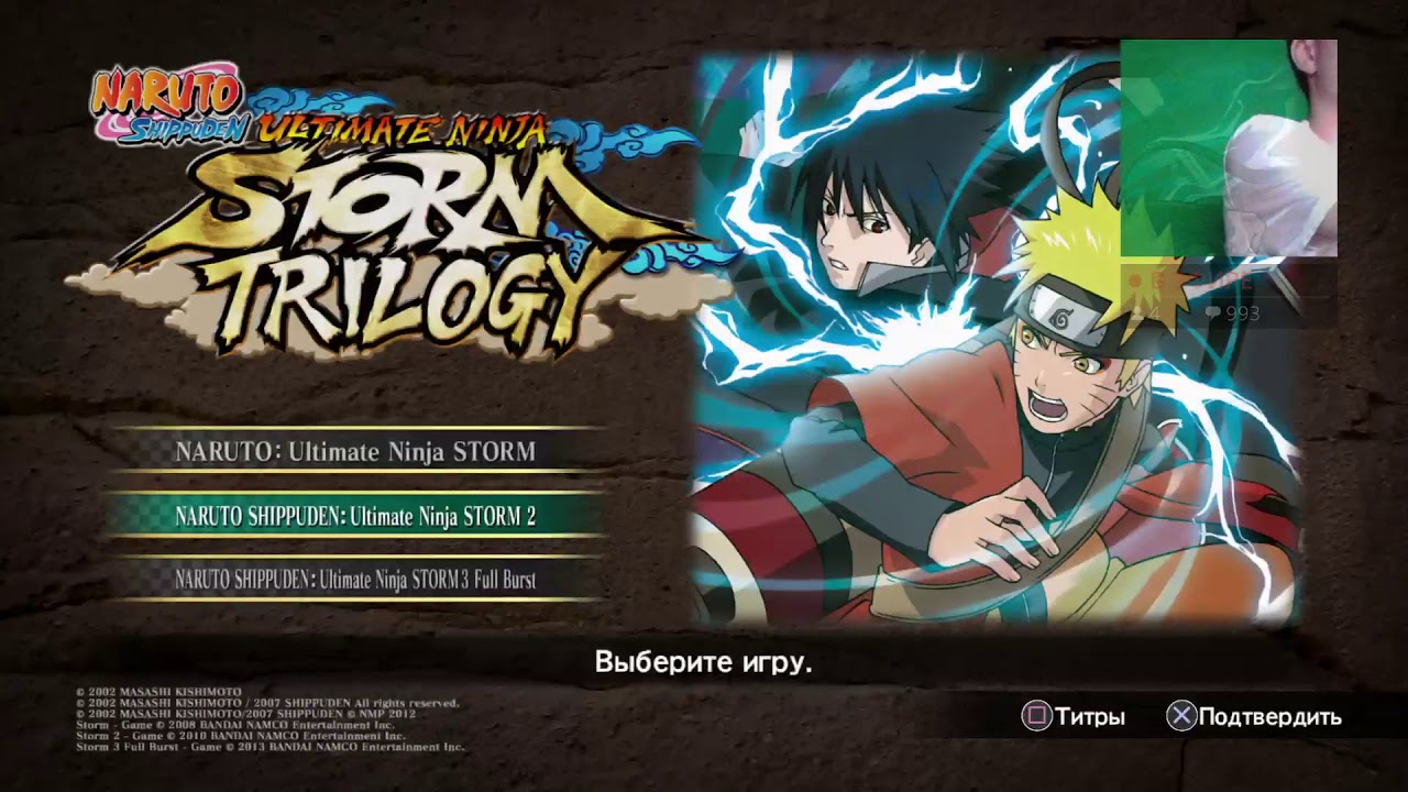 Naruto Shippuden: Ultimate Ninja Storm 2 - PS4 Pro часть 10 [RUS-afin]