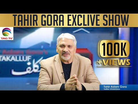 A lesson to China, U.S. backs India, Khalistan ideology in Canada - Tahir Gora's Commentary @TAGTV