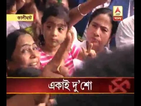 Bengal poll: Mamata wins in her own credit