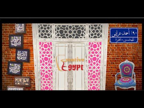 للفن عنوان ...Creative Egypt