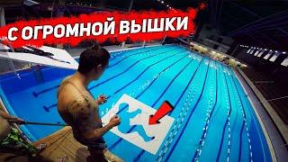 видео Прыжки