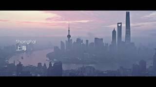 MXGP of CHINA - Shanghai - 2019 - Promo #Motocross