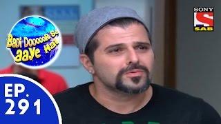 Badi Door Se Aaye Hain - बड़ी दूर से आये है - Episode 291 - 21st July, 2015