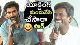 Rana Super Counters on C/O Kancharapalem Team | Tollywood Latest Movie Updates | NewsQube